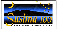 Mountain Su100 Logo 100